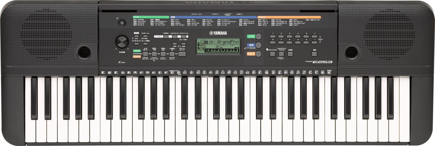 Yamaha PSR E 253 Bundle Set 61 Tasten Keyboard 285075SET